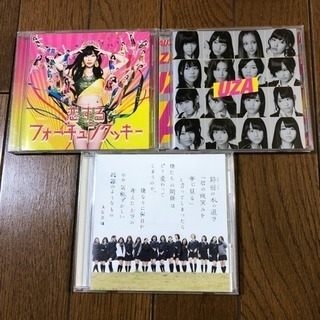 【22日まで】CD AKB48 アイドル