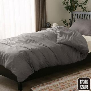 美品 ニトリ セミダブル 掛け布団カバー  枕カバー2つセ…