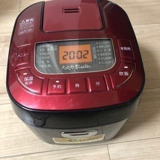 炊飯器 新品 3合