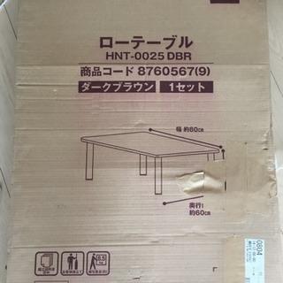 組み立て式ローテーブル