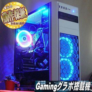GTX780+SSD☆i7同等Xeon♪Aplex/PUBG/R6...