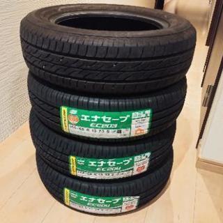 155-65-13インチ用タイヤ国産品ほぼ未使用