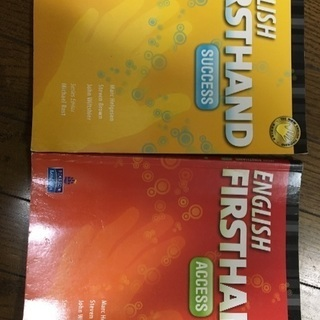 CD付き英語教材
