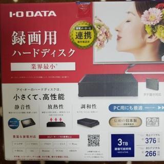 【新品未使用期間限定値下げ5/6まで】録画用外付けハードディスク3TB