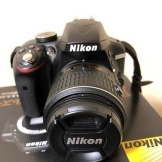 Nikon D3300ダブルズームキット