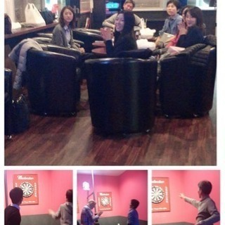 NYE social gathering  #1
