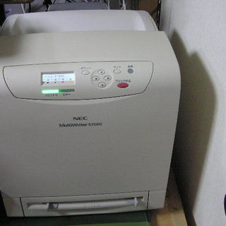 MultiWriter 5750C 新品同様品