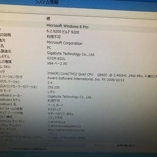 格安 デスクトップパソコン