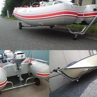ボートランチャー未使用品