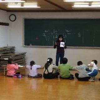 ¥1,000子供英会話 in 直方市