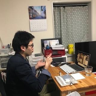 手話オンラインレッスン・個別レッスンを受けてみませんか? − 兵庫県