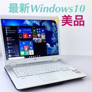 セール品!最新Windows10エヌイーシーNEC メモリ2GB...