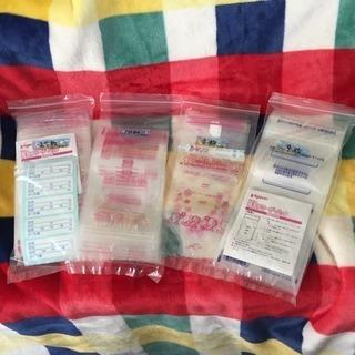 値下げしました❗️未使用品🌟母乳フリーザーパック 母乳バッグ 全47枚