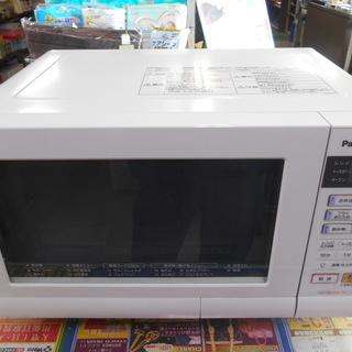 【J-1443】 パナソニック オーブンレンジ NE-ST615...