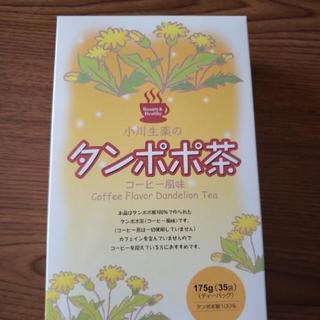 【未開封】タンポポ茶