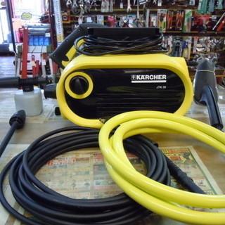 【JR-125】KARCHER(ケルヒャー) 家庭用 高圧洗浄機...