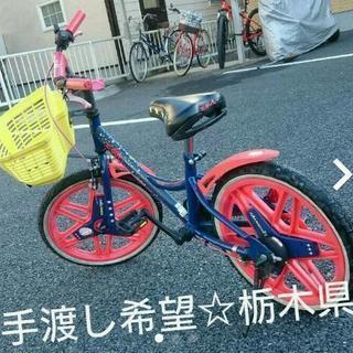 BRIDGESTONE×X-girl stagesコラボ自転車1...