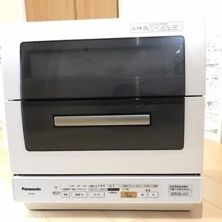 パナソニック]NP-TR5-W  食洗機