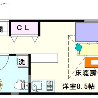 【la HAL】3号タイプ!1Rタイプ!床暖房付ってマジ!?