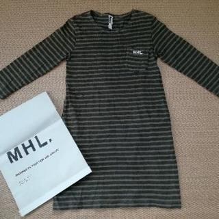 MHL ボーダーワンピース