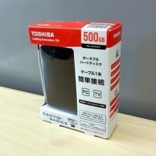 PayPay対応 東芝 ポータブルハードディスク 500GB C...