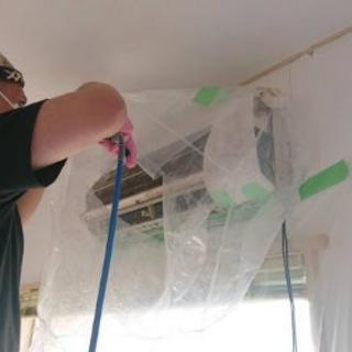 掃除屋★ハウスクリーニング求人