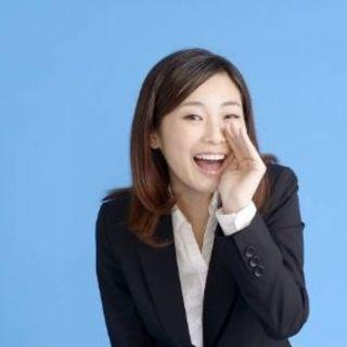 千葉県≪SoftBank≫キャリアスタッフ募集中です