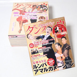 C901 月刊ダンスビュウ 2011年 1~12月号 付録DVD未開封