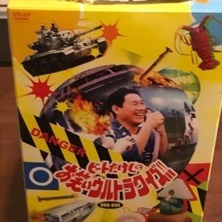 ビートたけしのお笑いウルトラクイズ DVDボックス