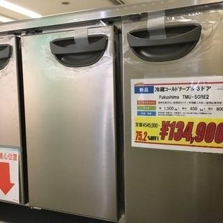 業務用冷蔵庫と製氷機
