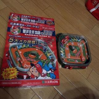カープ 野球盤 ボードゲーム