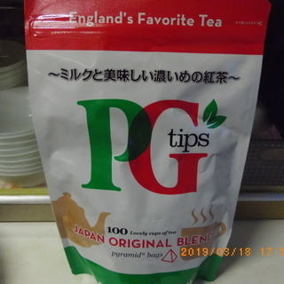 残り1袋となりました★本場イギリス紅茶100P