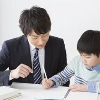 【2回まで無料】松本市家庭教師 生徒募集!