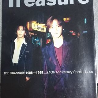 B'z Treasure 10周年 冊子 本