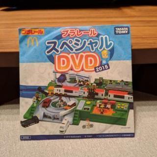 プラレール DVD