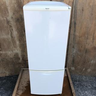 配送・設置無料❗️少し大きめ162L 冷蔵庫 National N...