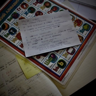 文法や読み書きでは無く、実際に使えるロシア語を学びたい、正しい発...