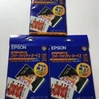 EPSON フォト・クォリティ・カード2