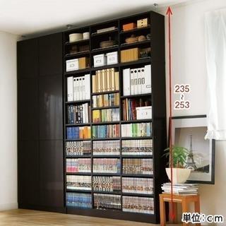 1cmピッチ壁面書棚(オープンタイプ)