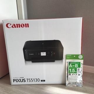 【新品!未開封!】canon 複合機 PIXUS TS 5130