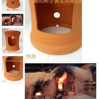 黄土よもぎ蒸し椅子セット、ハンビビの商品、新品