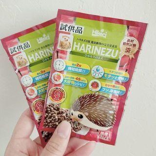 ハリネズミの餌 (試供品) 2袋
