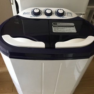 ※差し上げます 訳あり品 小型洗濯機マイセカンドランドリー