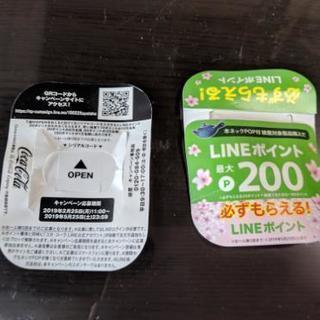 LINEポイント 応募QRコード