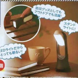 👣非常用に2WAYライト(JMS)🌟新品箱入り👣