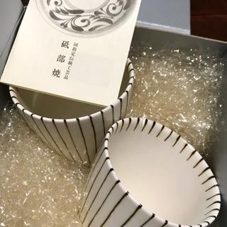 砥部焼のカップ2個セット