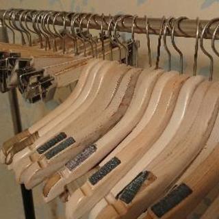 (取引中)木製ハンガー、大量にあります!