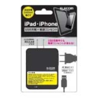 ELECOM USB充電付き電源タップ T-UA01-11200...