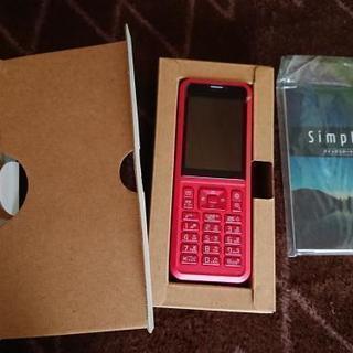 SoftBank simply 602SI レッド