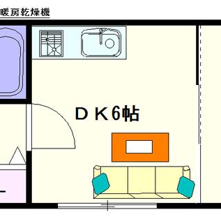 【アモエニタス夕陽丘】3号タイプ!1DKタイプ!スーパーが近すぎる!!